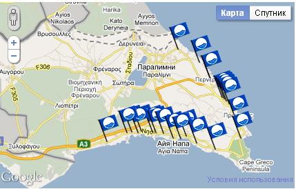 Отели на кипре на русском языке